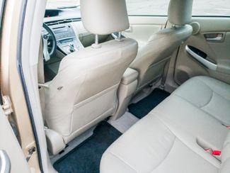 2010 Toyota Prius II 6 mo 6000 mile warranty Maple Grove, Minnesota 28