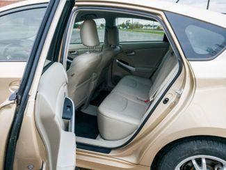 2010 Toyota Prius II 6 mo 6000 mile warranty Maple Grove, Minnesota 22