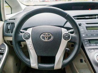 2010 Toyota Prius II 6 mo 6000 mile warranty Maple Grove, Minnesota 34