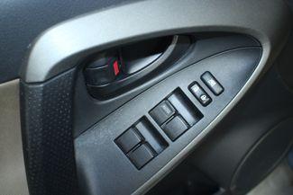 2010 Toyota RAV4 Sport 4WD Kensington, Maryland 15
