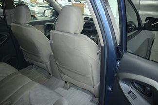 2010 Toyota RAV4 Sport 4WD Kensington, Maryland 45