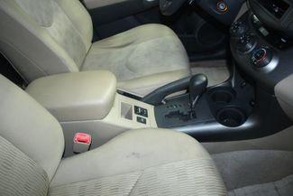 2010 Toyota RAV4 Sport 4WD Kensington, Maryland 60