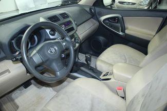 2010 Toyota RAV4 Sport 4WD Kensington, Maryland 83