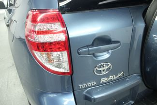 2010 Toyota RAV4 Sport 4WD Kensington, Maryland 107