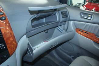 2010 Toyota Sienna XLE Kensington, Maryland 90