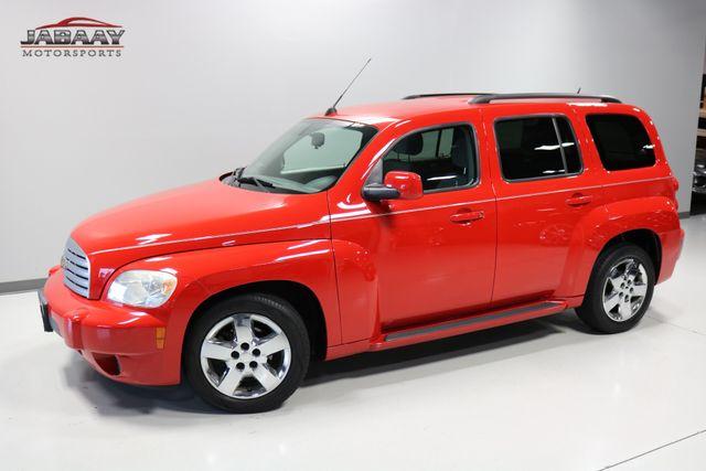2011 Chevrolet HHR LT w/1LT Merrillville, Indiana 26