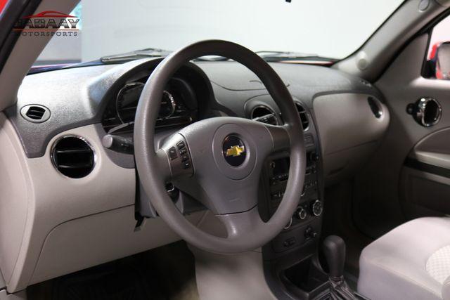 2011 Chevrolet HHR LT w/1LT Merrillville, Indiana 9