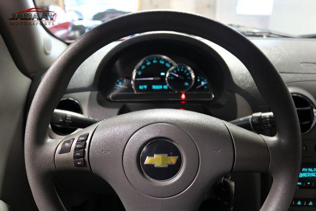 2011 Chevrolet HHR LT w/1LT Merrillville, Indiana 17