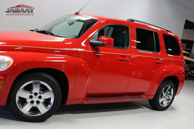 2011 Chevrolet HHR LT w/1LT Merrillville, Indiana 28