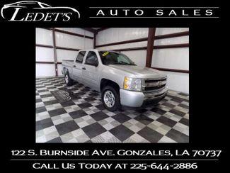 2011 Chevrolet Silverado 1500 LT - Ledet's Auto Sales Gonzales_state_zip in Gonzales