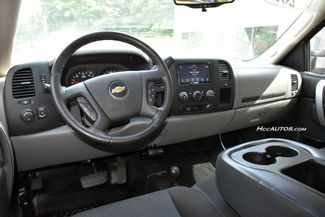 2011 Chevrolet Silverado 1500 LS Waterbury, Connecticut 18
