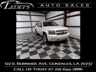 2011 Chevrolet Suburban in Gonzales Louisiana