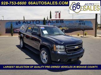 2011 Chevrolet Suburban LT in Kingman, Arizona 86401