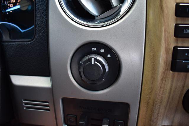 2011 Ford F150 Lariat Walker, Louisiana 13