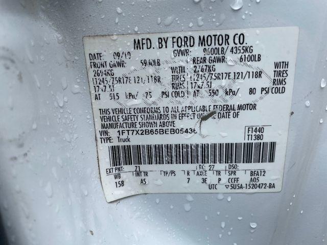 2011 Ford Super Duty F-250 Pickup XL Hoosick Falls, New York 5