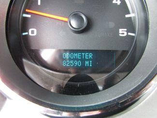 2011 GMC 2500 Pickup Truck   St Cloud MN  NorthStar Truck Sales  in St Cloud, MN