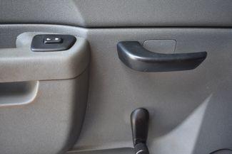 2011 GMC Sierra 2500 W/T Walker, Louisiana 11