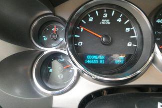 2011 GMC Sierra 2500HD SLE  city Ohio  Arena Motor Sales LLC  in , Ohio