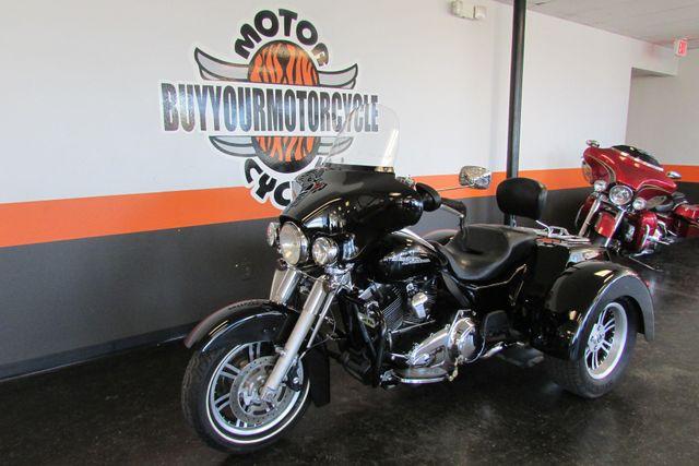2011 Harley-Davidson Trike Street Glide® Arlington, Texas 35