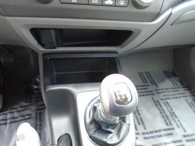 2011 Honda Civic EX in Alpharetta, GA 30004