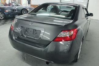 2011 Honda Civic LX Coupe Kensington, Maryland 12