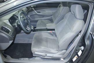 2011 Honda Civic LX Coupe Kensington, Maryland 17