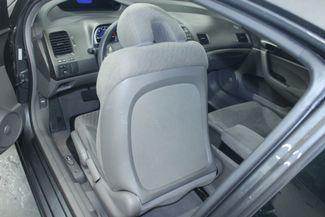 2011 Honda Civic LX Coupe Kensington, Maryland 29