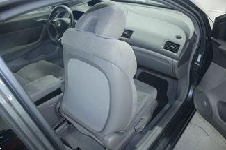 2011 Honda Civic LX Coupe Kensington, Maryland 36