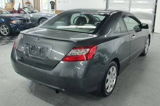 2011 Honda Civic LX Coupe Kensington, Maryland 4