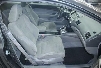 2011 Honda Civic LX Coupe Kensington, Maryland 42