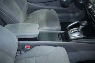 2011 Honda Civic LX Coupe Kensington, Maryland 50