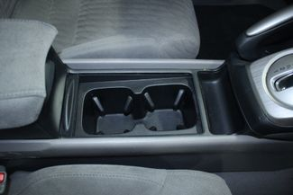 2011 Honda Civic LX Coupe Kensington, Maryland 52