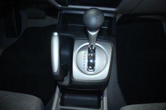 2011 Honda Civic LX Coupe Kensington, Maryland 53