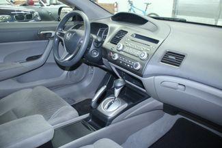 2011 Honda Civic LX Coupe Kensington, Maryland 59