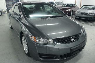 2011 Honda Civic LX Coupe Kensington, Maryland 10