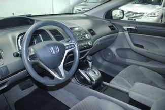 2011 Honda Civic LX Coupe Kensington, Maryland 72