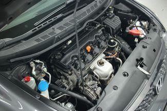 2011 Honda Civic LX Coupe Kensington, Maryland 78