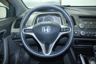 2011 Honda Civic LX Coupe Kensington, Maryland 62