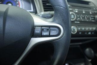 2011 Honda Civic LX Coupe Kensington, Maryland 63