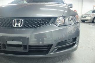 2011 Honda Civic LX Coupe Kensington, Maryland 92