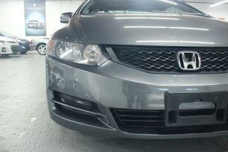 2011 Honda Civic LX Coupe Kensington, Maryland 93