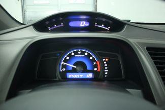 2011 Honda Civic LX Coupe Kensington, Maryland 65