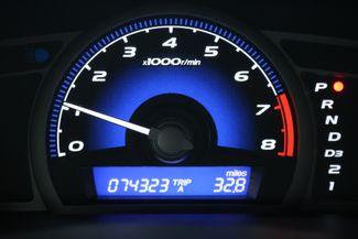 2011 Honda Civic LX Coupe Kensington, Maryland 66