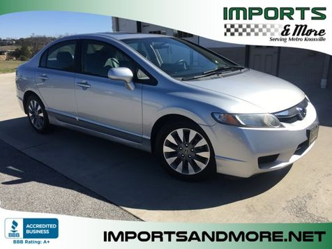 2011 Honda Civic EX in Lenoir City, TN