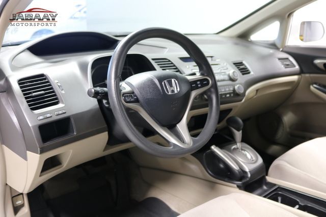 2011 Honda Civic EX Merrillville, Indiana 9