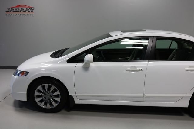 2011 Honda Civic EX Merrillville, Indiana 30