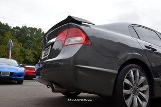 2011 Honda Civic Si Waterbury, Connecticut 12