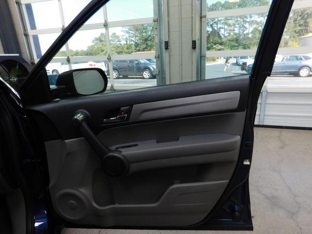 2011 Honda CR-V SE in Airport Motor Mile ( Metro Knoxville ), TN 37777