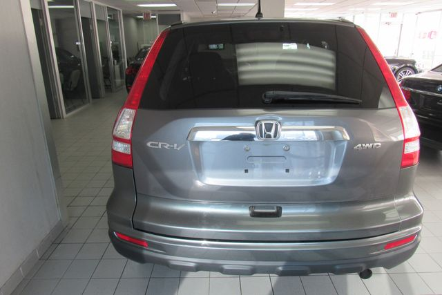 2011 Honda CR-V EX Chicago, Illinois 4