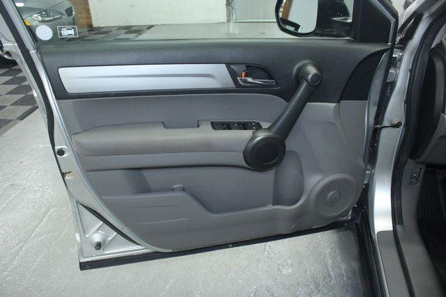 2011 Honda CR-V LX AWD Kensington, Maryland 15